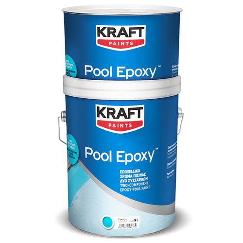 KRAFT Pool Epoxy